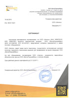 ООО «ВолгаПодъемМаш»